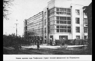 Завод 589 - НПО