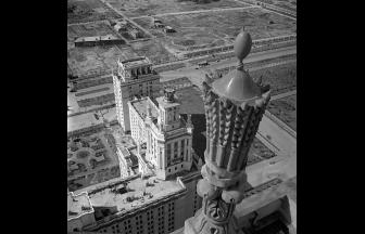 Вид из высотного дома. 1952–1953 гг. Фото: PastVu