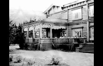 Усадьба Четвериковых Тимофеевка близ Анискино в начале ХХ века