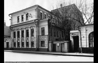 Ул. Большая Полянка, д. 22. Фото: oldmos.ru