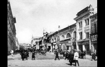 Улица Варварка, примерно 1910–1916 гг.