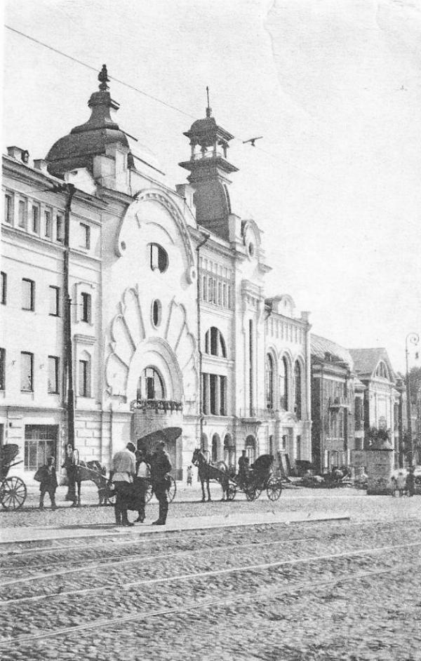 Театр Мейерхольда, 1926–1930 гг.