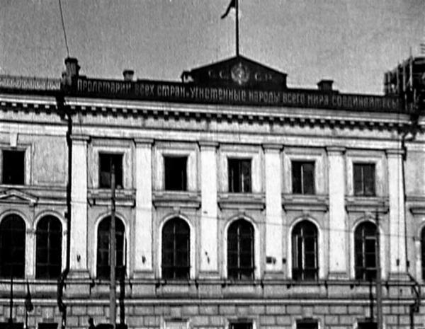 Коммунистический университет трудящихся Востока. 1927 г. Фото: oldmos.ru