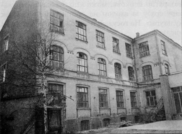 Детский приют. Зубовский бульвар, дом 21. 1979 г. Фото: PastVu
