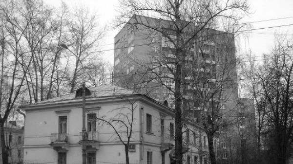 Москва. Улица Губкина, дом № 7. Фото: mosday.ru