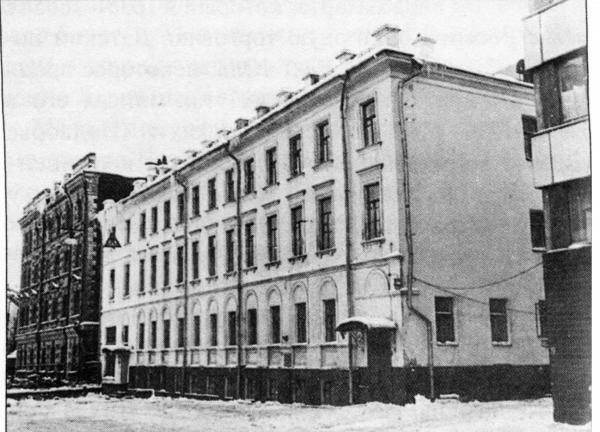 Бригадирский пер., 12