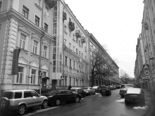 Б. Трехсвятительский пер., 1