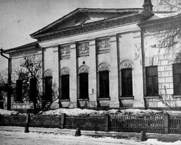 Малая Серпуховская (Люсиновская), 24. 1920–30 гг. Фото: oldmos.ru