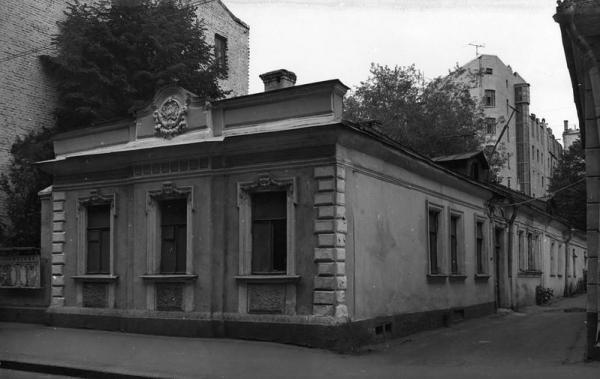 Арбат, 42. Начало 1980-х гг. Фото: oldmos.ru