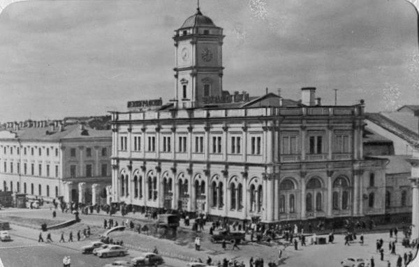 Ленинградский вокзал. 1956 г. Источник: russiainphoto.ru