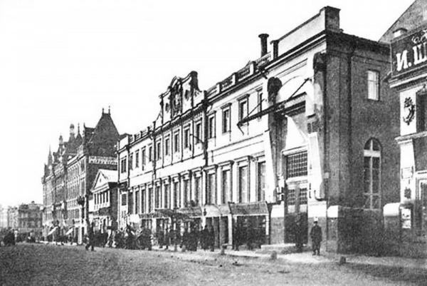 Камергерский пер., д. 5