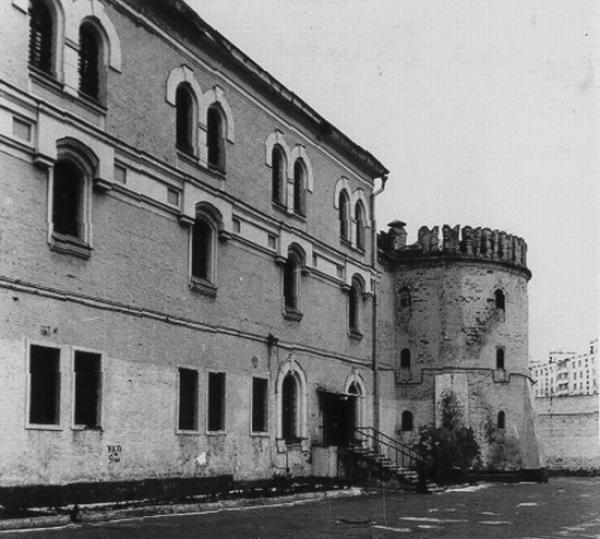 Бутырская тюрьма. Фото: архив общества «Мемориал»