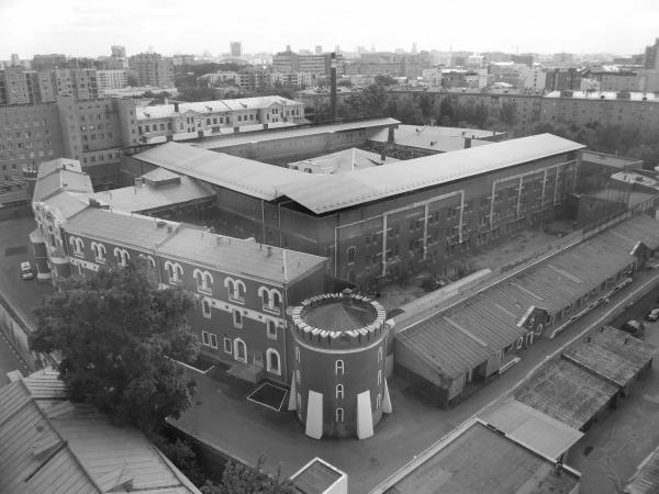 Бутырская тюрьма. Фото: Wikipedia