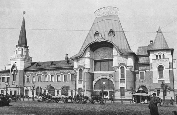 Ярославский вокзал. 1912. Фото: oldmos.ru