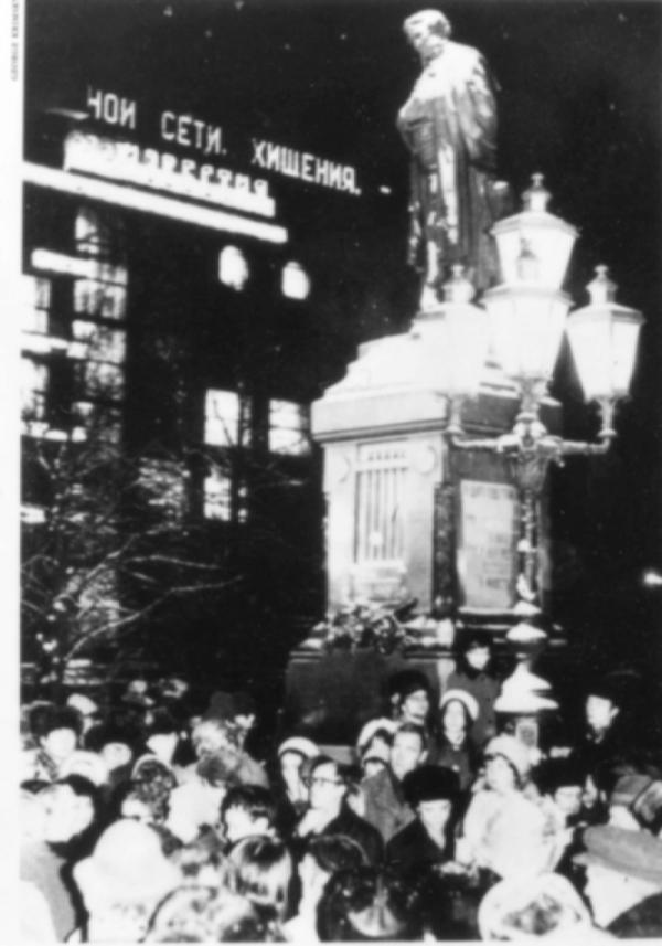 Демонстрация у памятника А. С. Пушкину 5 декабря 1976 г. Фото: архив общества «Мемориал»