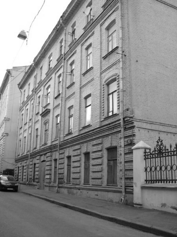 Дом синодальных композиторов