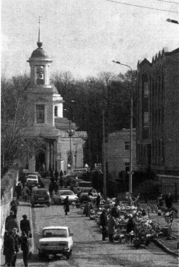 Троицкая церковь в Дроболитейном переулке. Фото: PastVu