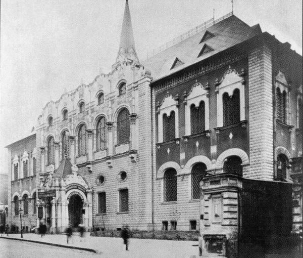 Настасьинский переулок, д. 3. 1923 г. Фото: PastVu