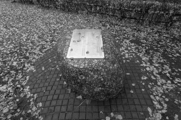 Памятник жертвам политических репрессий на территории Яузской больницы. Фото: Иван Ерофеев