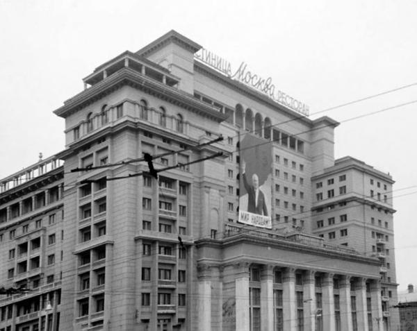 Гостиница «Москва». 1962 год. Фото: pastvu