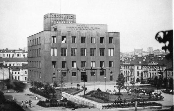 ИМЭЛ. 1935 г. Фото: PastVu