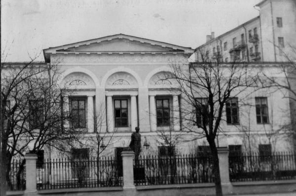 Институт мировой литературы. Ул. Воровского (Поварская), 25. 1958 г. Фото: PastVu