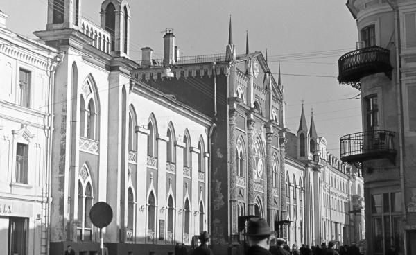 Историко-архивный институт. 1977. Фото: humus.livejournal.com