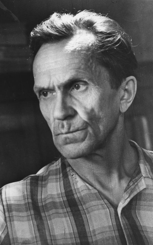 Портрет 1956 года