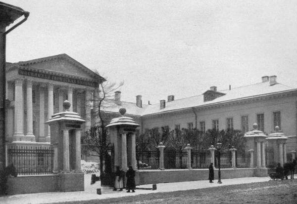 Дом Барышникова (Мясницкая городская больница), где располагался Научно-исследовательский институт языкознания. 1900—1903 гг. Фото: PastVu