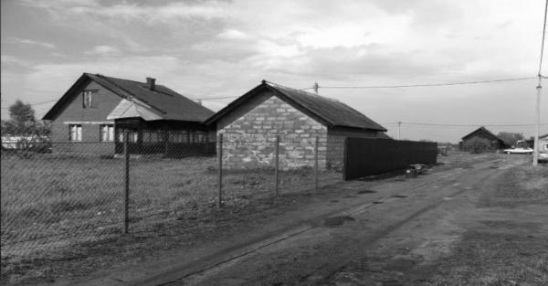 Современный вид села Негомож. Фото: sob.ru