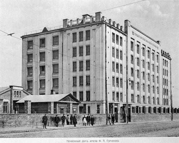 Ночлежный дом имени Ф. Я. Ермакова. Фото: Русфонд