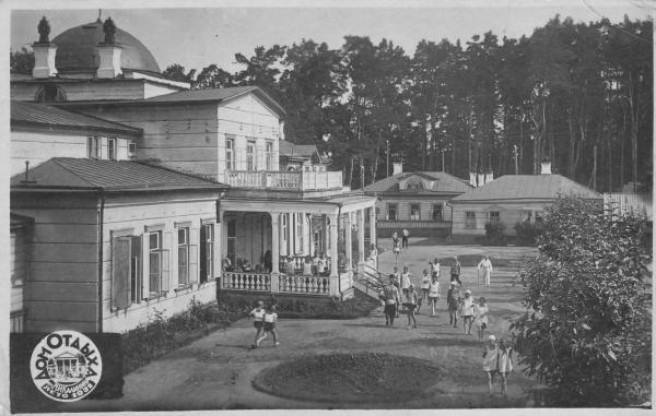 Дом отдыха им. М. И. Калинина (усадьба Любимовка). Начало 1930-х гг. Фото: PastVu