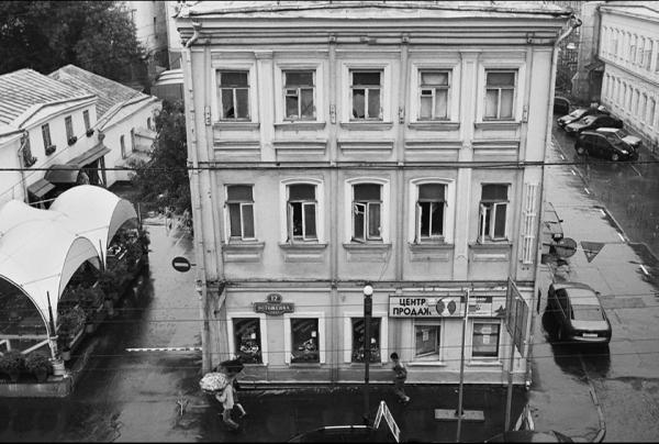 Остоженка, 12 — современный вид. Фото: kdo.ru