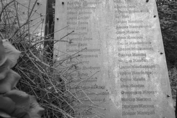 Списки жертв политических репрессий, расстрелянных и захороненных на территории бывшего спецобъекта «Коммунарка». Фото: архив Общества «Мемориал»