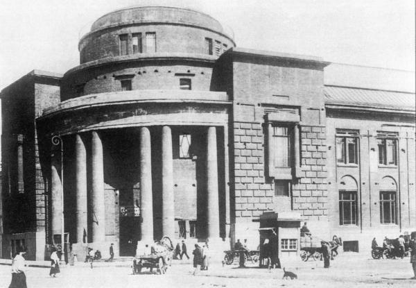 Петровка, 24. 1916–23 гг. Фото: PastVu