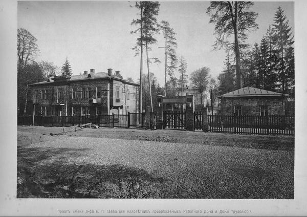 1910-е гг. Приют им. Ф. П. Гааза (в глубине по центру) — вскоре Школа им. ВЦИК. Фото: PastVu