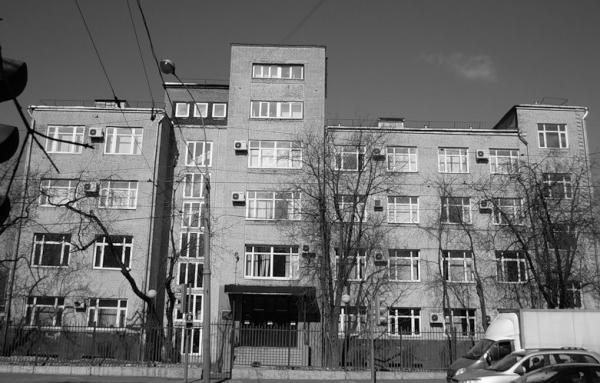 Ростокинский проезд, 13а — здание, в котором располагался ИФЛИ и затем Московский институт востоковедения. Современный вид