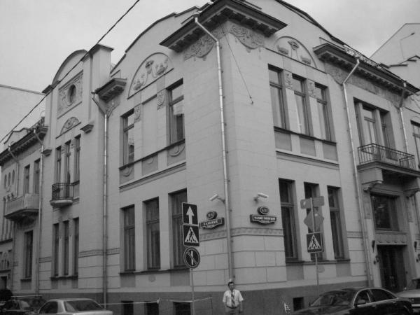 Пионердом Фрунзенского района занимал бывший особняк Тарасовых. Фото: FotoTerra.ru