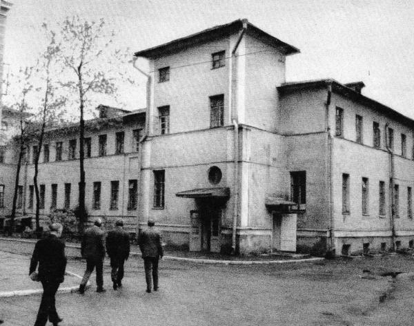 НИИ судебной психиатрии им. В. П. Сербского. Фото: PastVu