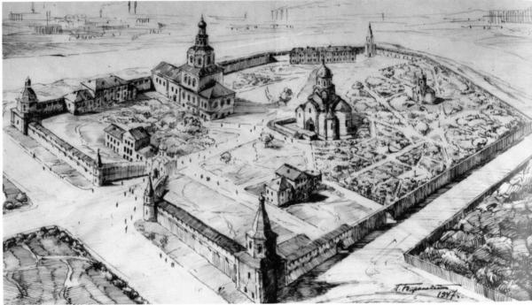 Спасо-Андроников монастырь. Фото: архив общества «Мемориал»