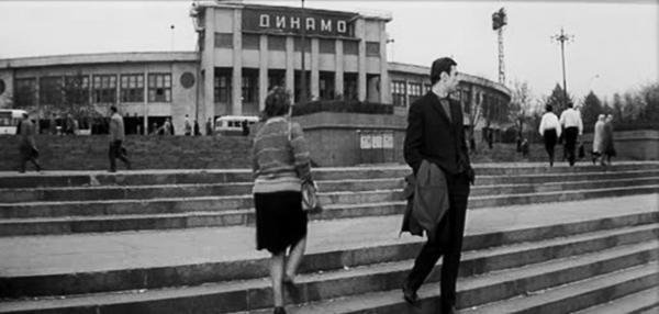 Стадион «Динамо». 1967 г.