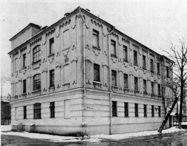 Дом № 15 на Серебрянической набережной. Фото: PastVu