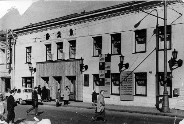 Театр на Таганке, 1966 г.