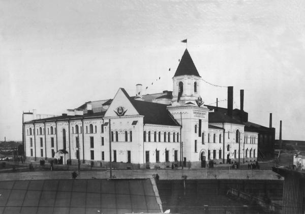 Теплотехнический институт. 1925