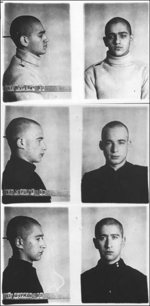 Приговоренные к расстрелу Женя Гуревич, Боря Слуцкий и Владилен Фурман.