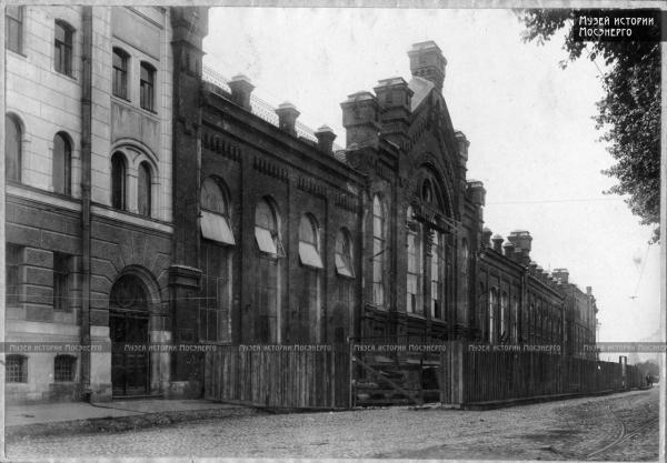 МОГЭС. Фото: музей истории Мосэнерго