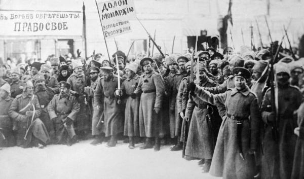 «В борьбе обретешь ты право свое!» 1917 г. Фото: ЦСДФ