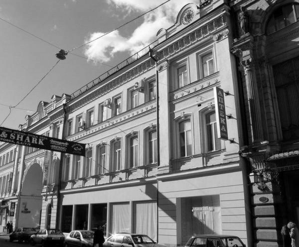Здание бывшей Военной коллегии Верховного суда СССР («Расстрельный дом»). Москва, ул. Никольская, д. 23. Фото 02.10.2004 г.