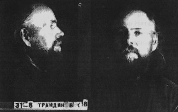 Священник Василий Трандин, Таганская тюрьма, 1937. Фото: архив общества «Мемориал»