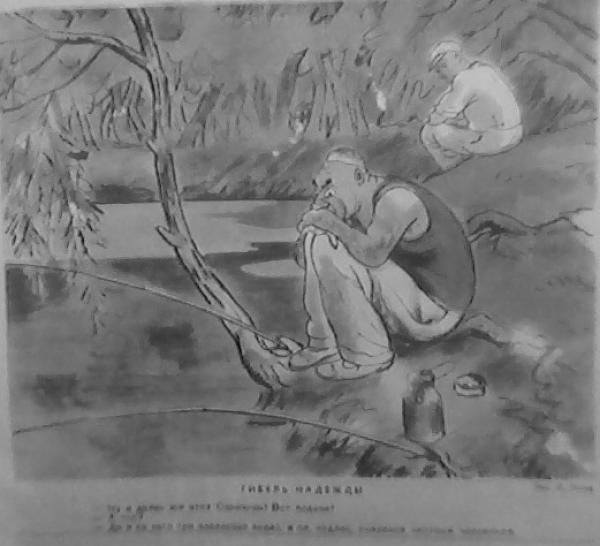 Крокодил. 1938. № 22
